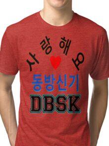 ㋡♥♫Love DBSK Splendiferous K-Pop Clothes & Stickers♪♥㋡ Tri-blend T-Shirt