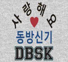 ㋡♥♫Love DBSK Splendiferous K-Pop Clothes & Stickers♪♥㋡ One Piece - Long Sleeve