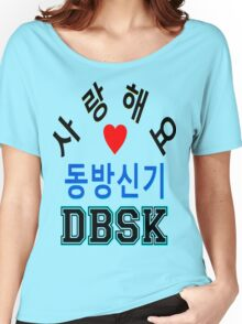 ㋡♥♫Love DBSK Splendiferous K-Pop Clothes & Stickers♪♥㋡ Women's Relaxed Fit T-Shirt