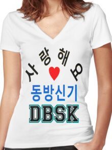 ㋡♥♫Love DBSK Splendiferous K-Pop Clothes & Stickers♪♥㋡ Women's Fitted V-Neck T-Shirt