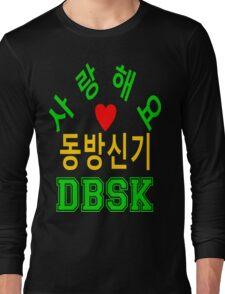 ㋡♥♫Love DBSK Splendiferous K-Pop Clothes & Stickers♪♥㋡ Long Sleeve T-Shirt
