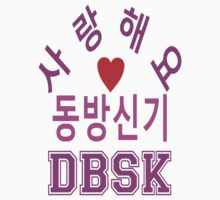 ㋡♥♫Love DBSK Splendiferous K-Pop Clothes & Stickers♪♥㋡ Kids Tee