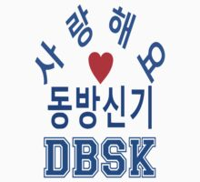 ㋡♥♫Love DBSK Splendiferous K-Pop Clothes & Stickers♪♥㋡ One Piece - Short Sleeve