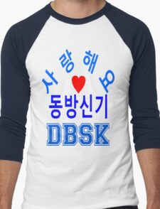 ㋡♥♫Love DBSK Splendiferous K-Pop Clothes & Stickers♪♥㋡ Men's Baseball ¾ T-Shirt