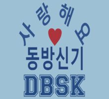 ㋡♥♫Love DBSK Splendiferous K-Pop Clothes & Stickers♪♥㋡ Baby Tee
