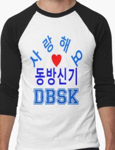㋡♥♫Love DBSK Splendiferous K-Pop Clothes & Stickers♪♥㋡ Men's Baseball ¾ T-Shirt