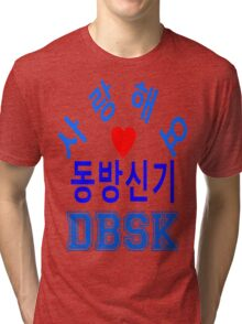 ㋡♥♫Love DBSK Splendiferous K-Pop Clothes & Stickers♪♥㋡ Tri-blend T-Shirt