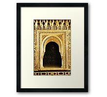 Arch. Framed Print