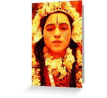 Rama Greeting Card