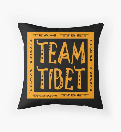 Team Tibet Throw Pillow
