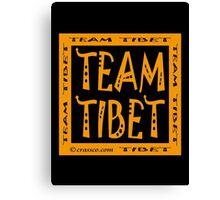 Team Tibet Canvas Print