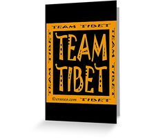 Team Tibet Greeting Card