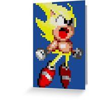 Super Sonic! Greeting Card