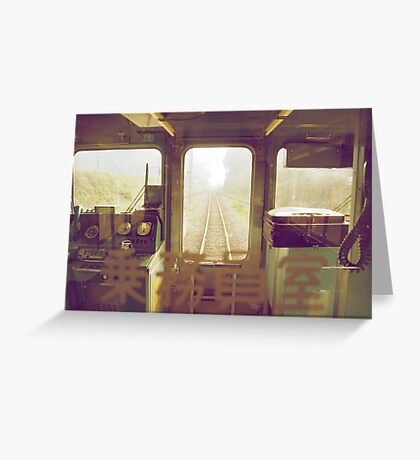 last train to paradise Greeting Card