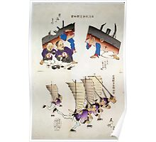 Humorous pictures showing damaged Chinese battleships receiving first aid and Chinese men running with sails  as from Chinese junks on their backs and carrying rifles 001 Poster