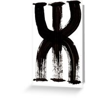 Macromannic Runes K Gilch 003 Greeting Card