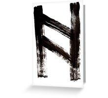 Macromannic Runes H Hagale 002 Greeting Card