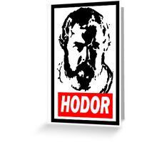 Obey Hordor Greeting Card