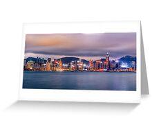 Skyline of Hong Kong VIII Greeting Card