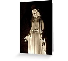 Mother Mary Comes To Me Greeting Card