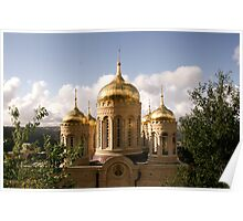 The Russian Church - Ein Karem, Jerusalem Poster