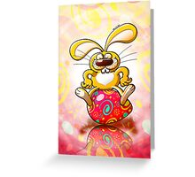 Proud Easter Bunny Greeting Card