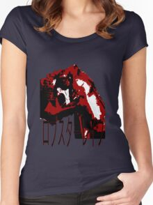 Divine Lobster Women's Fitted Scoop T-Shirt