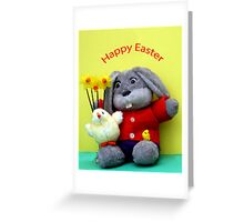 Easter Bunny! Greeting Card