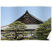 Nijo Castle, Kansai Poster