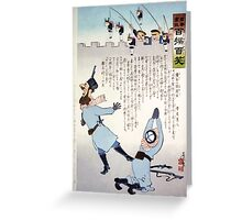 Russian soldiers frightened by toy figures of Japanese soldiers hanging by strings 001 Greeting Card