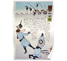 Russian soldiers frightened by toy figures of Japanese soldiers hanging by strings 001 Poster