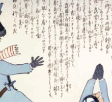 Russian soldiers frightened by toy figures of Japanese soldiers hanging by strings 001 Sticker