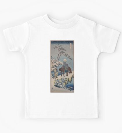 Two travelers one on horseback on a precipice or natural bridge during a snowstorm 001 Kids Tee