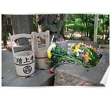 Cemetery Water Buckets at Zojo-Ji Poster