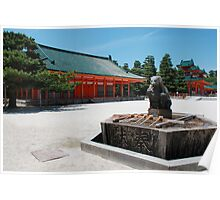 Purifiaction Fountain, Heian-Jingu Shrine Poster