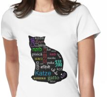 A Cat of Many Languages Womens Fitted T-Shirt