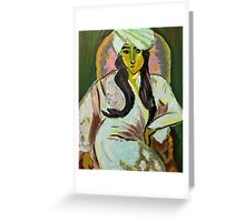"""Replicanna Mattist""  by Carter L. Shepard Greeting Card"