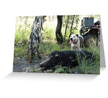 Hunting Greeting Card