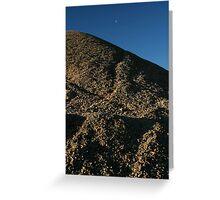 Mount Nemrut - Tumulus II Greeting Card