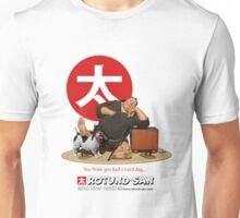 A Hard Day Unisex T-Shirt