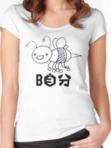 B自分 Women's Fitted Scoop T-Shirt