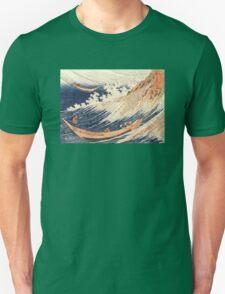 'A Wild Sea At Choshi' by Katsushika Hokusai (Reproduction) Unisex T-Shirt