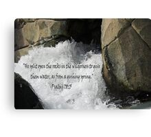 """""""Psalm 78:15"""" by Carter L. Shepard Canvas Print"""
