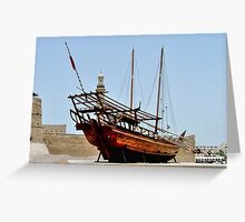 Arab dhow.............Dubai ! Greeting Card