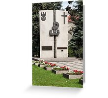 Polish memorial. Greeting Card