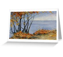 Sliced with a Tear a large Canadian Landscape painting Greeting Card