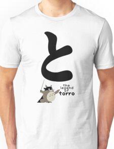 Torro T-Shirt