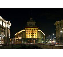 City Center of Sofia With Government and Business Buildings Photographic Print