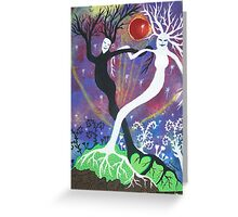 Love Keeps us Grounded Greeting Card