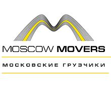 Moscow Movers by Stanislav Dovidenko